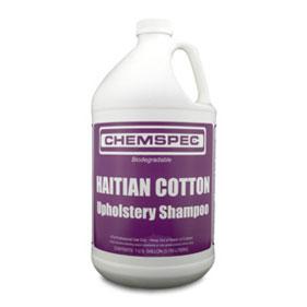 Haitian-Cotton-Upholstery-S
